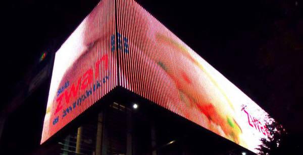 pantalla led exterior